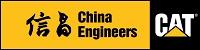 China Engineers, equipment, dealer, software, DMS, ERP, Microsoft